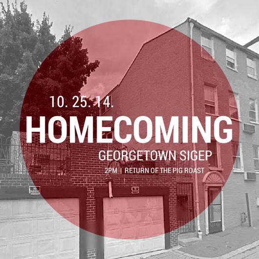 Homecoming Invite 2014
